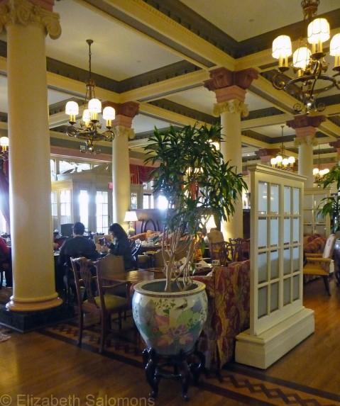 Tea Lobby 2