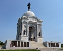 The largest monument in the park is this one, erected by the State of Pennsylvania and dedicated in 1910.